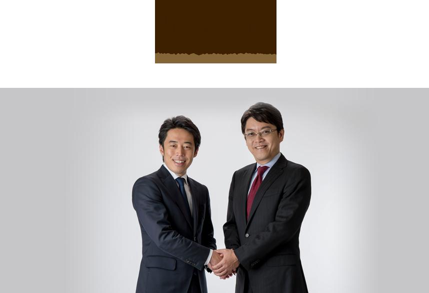 資産1億円以上の方のための、新しい資産運用サービス